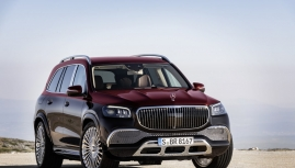 Mercedes-Benz Việt Nam bán GLS 600 4MATIC giá 11,5 tỷ đồng