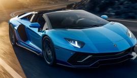 """Lamborghini Aventador sẽ có phiên bản """"cắm điện"""""""